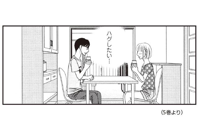 みくりと平匡が一緒の時間を過ごす場所がダイニング。正方形のテーブルに向き合って会話が盛り上がったり、思いがすれ違ったり。家電は落ち着いたデザインが多い印象