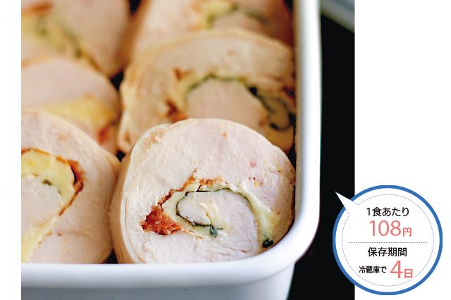 鶏むね肉を使って、鶏むね肉の梅しそチーズロールを作ろう!1食あたり108円、保存期間は冷蔵庫で4日間だ|簡単&節約! 鶏むね肉の作り置きおかずレシピ 南蛮漬け/梅しそチーズロール