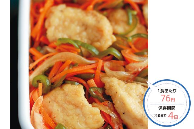 鶏むね肉を使って、鶏むね肉の南蛮漬けを作ろう!1食あたり76円、保存期間は冷蔵庫で4日間だ|簡単&節約! 鶏むね肉の作り置きおかずレシピ 南蛮漬け/梅しそチーズロール