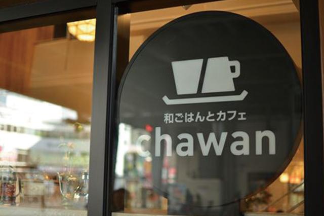中央線・阿佐ヶ谷駅直結「ビーンズ阿佐ヶ谷」の「和ごはんとカフェ Chawan(チャワン)」外観