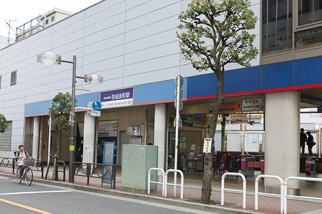 京成金町駅から成田空港へは乗換一回、所要時間は1時間強とアクセスに便利|金町駅のアクセス事情|金町駅周辺に住む男女30人に聞きました!街の住みやすさや生活環境、買い物事情って?
