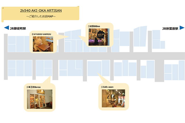 2k540 AKI-OKA ARTISANのフロアマップ