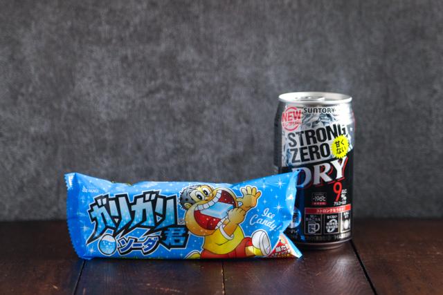 ガリガリくん(ソーダ)×ストロングゼロ|アルコール度数9度のストロングゼロをSNS映えするキラキラ系にアレンジしてみた