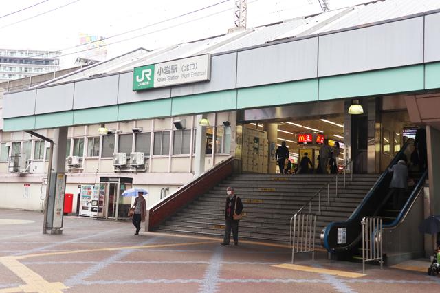JR小岩駅北口|小岩の住みやすさは?家賃や治安、交通の便など街の様子を周辺住民の男女30人に聞いてみた!
