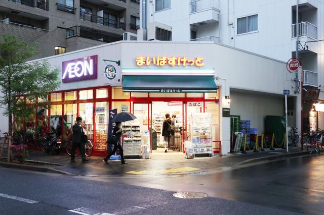 小型スーパーのまいばすけっとは、葛西駅前店をはじめ周辺エリアに7店舗ほどある|最寄駅「葛西」の男女30人に生の声を聞いた! 葛西の住みやすさ、家賃相場、治安、買い物、アクセスは?