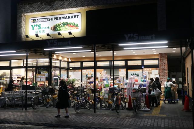ワイズマート葛西店は駅から徒歩1分|最寄駅「葛西」の男女30人に生の声を聞いた! 葛西の住みやすさ、家賃相場、治安、買い物、アクセスは?