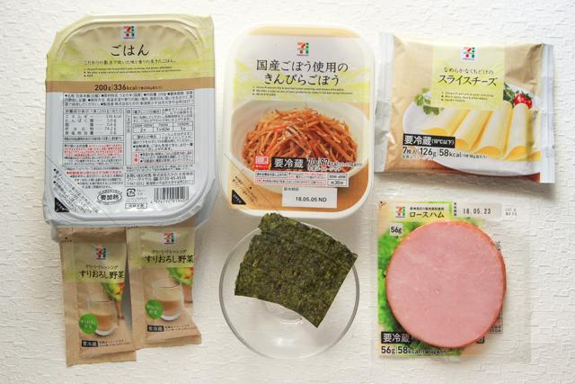 コンビニで買える、ごはん+きんぴらごぼう+スライスチーズ+ハム+ドレッシング+海苔で、鯉のぼりの押し寿司のできあがり!|コンビニで買える食材で作れる!こどもの日のメニューにおすすめのレシピ!簡単&かわいい鯉のぼりの押し寿司でお祝いしよう