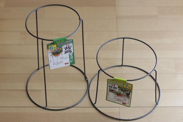 ミニテーブルをどう使うか、どこに置くかによって鉢スタンドのサイズを選ぼう 【賃貸DIY】100均の材料だけで簡単に作れる!あると便利なミニテーブルの作り方 【賃貸DIY】簡単&時短! 100円ショップのアイテムで便利なミニテーブルを作ろう