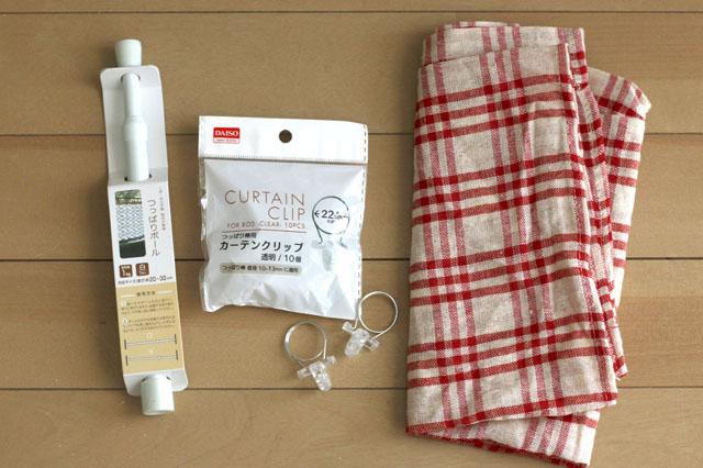 たった324円でおしゃれに目隠しカーテンが作れちゃう!|【賃貸DIY】リンゴ箱を棚や収納に!並べるだけでもペイントしてもおしゃれな使い方アイデア