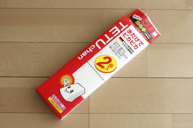 掃除だけでなくDIYでも便利なメラミンスポンジ!|【賃貸DIY】初心者でも簡単!100均すのこを使った壁面棚の作り方