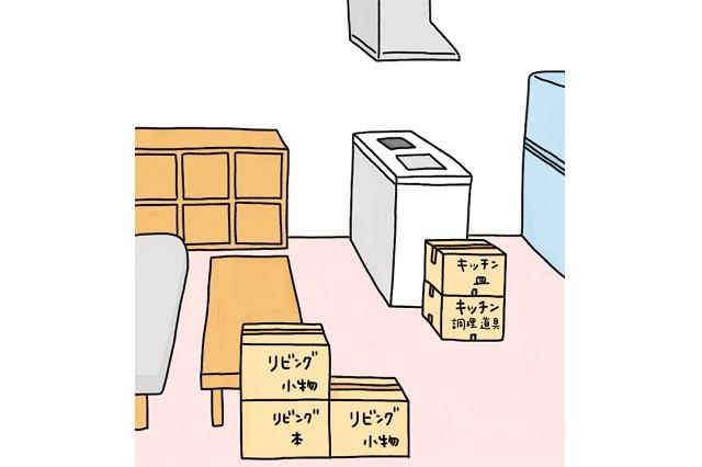 荷造りの際に、ダンボールに中身を書いておくと、後々何がどのダンボールに入ってたっけ?とならない!|引っ越し前にチェック! 荷造りの順番と引っ越しに必要なもの&やること教えます!