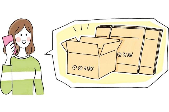 一人暮らしの場合、もらえるダンボールの個数は10個程度。サイズ違いの2種類を用意しているところが多いが、詳しくは引っ越し会社へ確認しておこう|引っ越し前にチェック! 荷造りの順番と引っ越しに必要なもの&やること教えます!