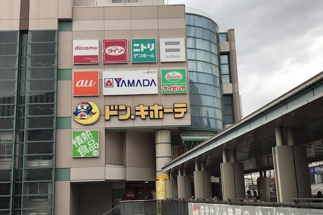 日本初のタワー海鮮丼」に挑むべ...