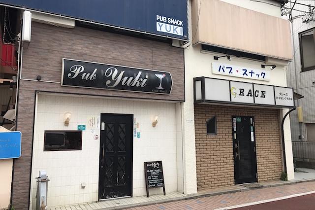 二俣川銀座商店街、通称・二俣川フォルテはスナック天国♪|「日本初のタワー海鮮丼」に挑むべく二俣川を訪ねたら新幹線からせんべろまで楽しめた