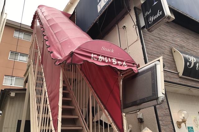 2階にあるから〝にかいちゃん〟|「日本初のタワー海鮮丼」に挑むべく二俣川を訪ねたら新幹線からせんべろまで楽しめた