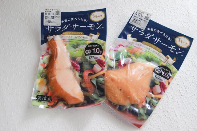サラダサーモン(セブンイレブン)321円