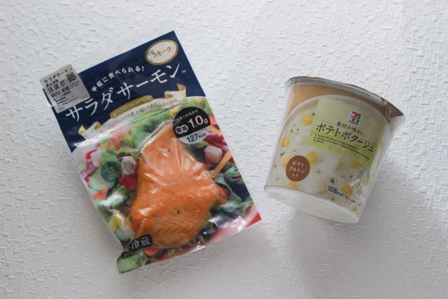 サーモンのポテトポタージュレシピに使用する食材はセブンイレブンのサラダサーモンとポテトポタージュ