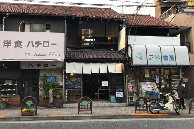 昭和風情の残る建物があちこちに|ハイソな街・広尾の銭湯 アクアガーデン三越湯へ向かう道のりにある、昭和の面影がある建物