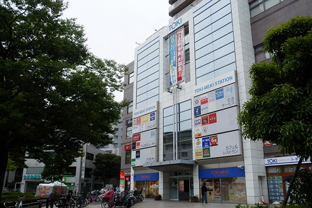 船堀駅南口のTOKIビル