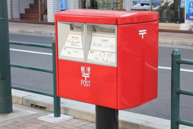 郵便ポストで郵便転送サービスを申し込む