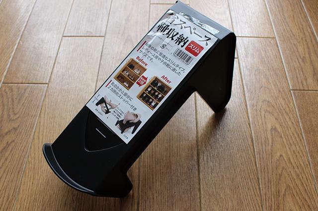 省スペース靴収納スリム(108円)|セリア