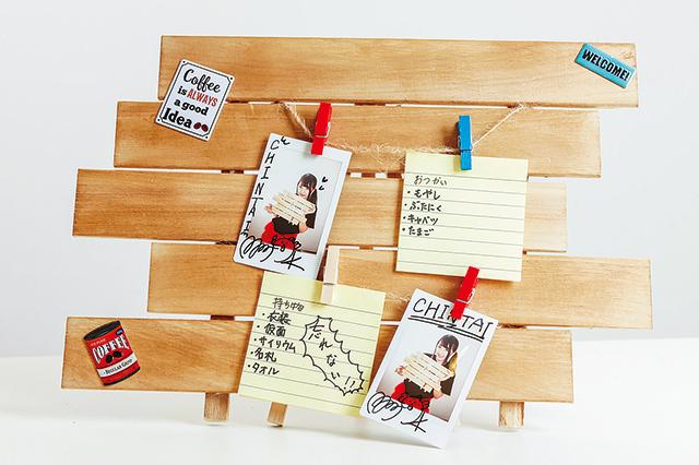仮面女子・木下友里がチャレンジするDIY作品「卓上ボード」の完成図