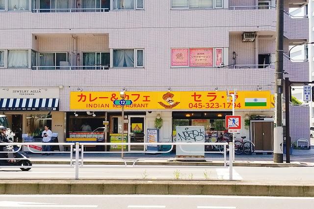 インドカレーのお店