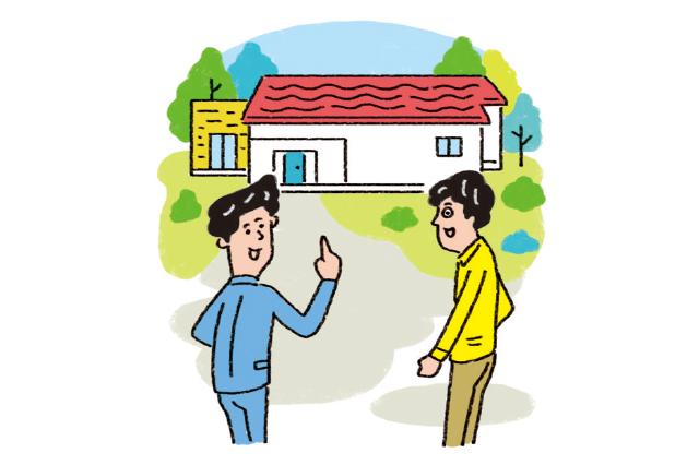 田舎の空き家を見つけたら、実際に訪れて物件の見学や周辺環境をチェックしよう