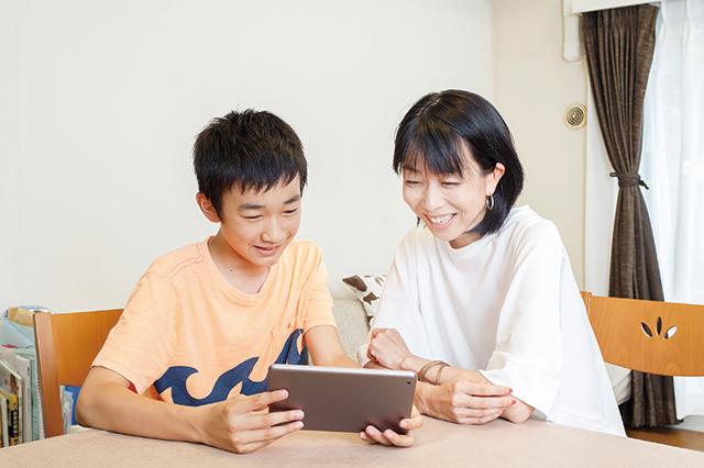 神奈川県在住・夫婦・子どもの3人家族・森脇さん