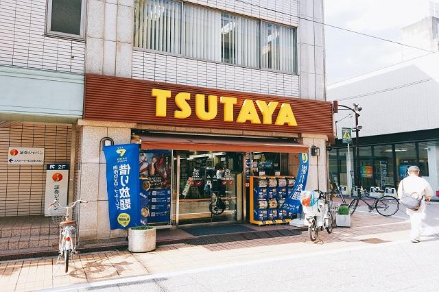 TSUTAYA元住吉店