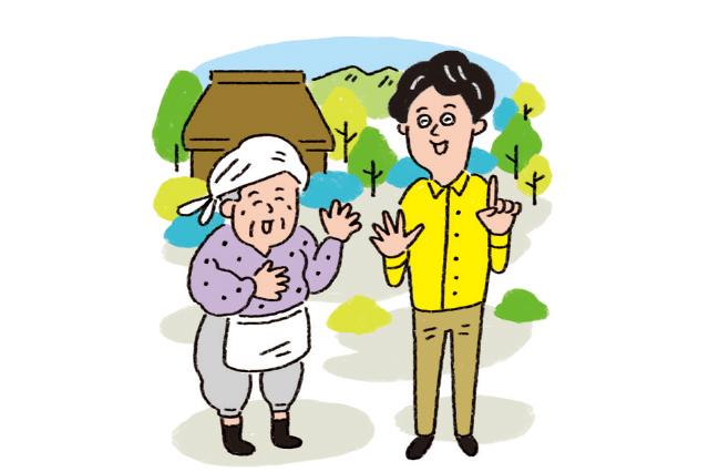 田舎暮らしをする際に、事前に地域のことを住民に聞いてみるのがおすすめ
