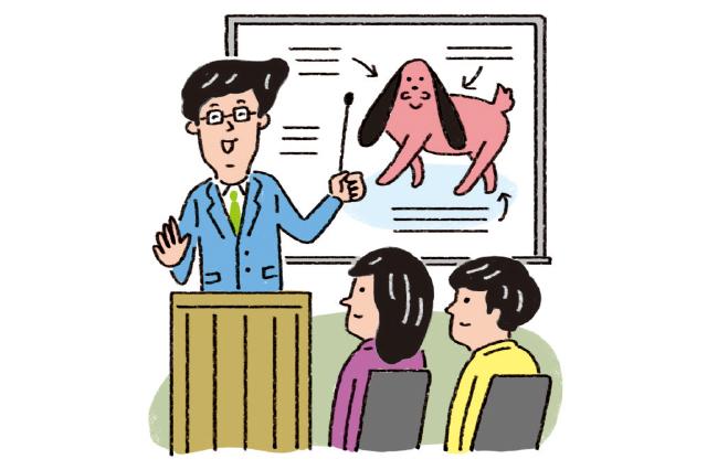 ペット共生物件の探し方②ペットについてのセミナーやスクールに参加しよう