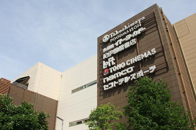 おおたか の 森 映画 館