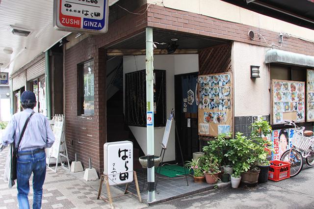 逗子銀座沿いの飲食店
