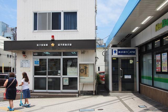 逗子駅東口にある逗子駅前交番