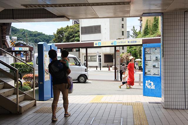 京急新逗子駅周辺