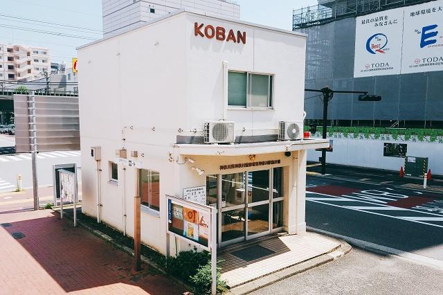 東神奈川駅前交番