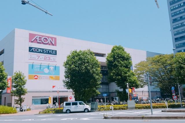 イオンスタイル東神奈川