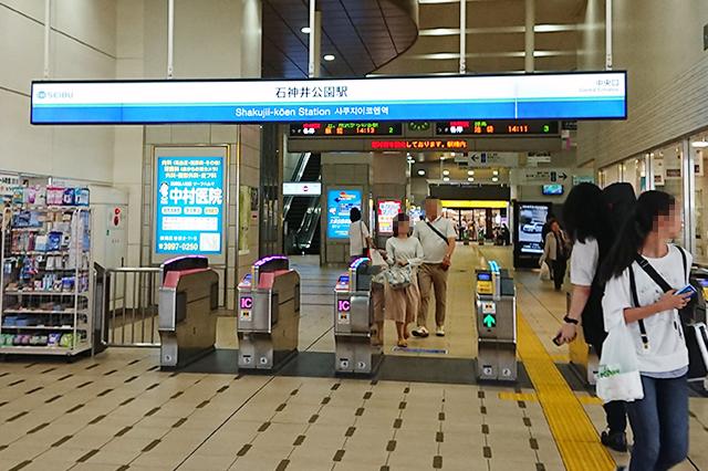 石神井公園駅周辺の住みやすさは?