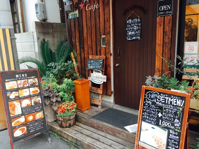 武庫川駅のペットOKなカフェ