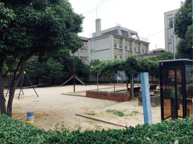武庫川駅近くの公園