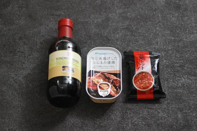 ワインが進む簡単&絶品おつまみレシピ・さんまのトマト煮込みの材料:さんまの蒲焼(缶)+トマトスープ(フリーズドライ)+赤ワイン