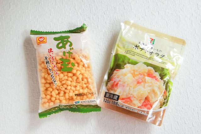 あげ玉(東洋水産)とポテトサラダ(セブンイレブン)