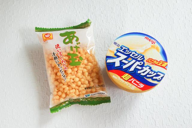 あげ玉(東洋水産)とエッセル スーパーカップ超バニラ(明治)