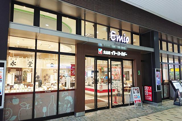 イトーヨーカドー食品館 石神井公園店