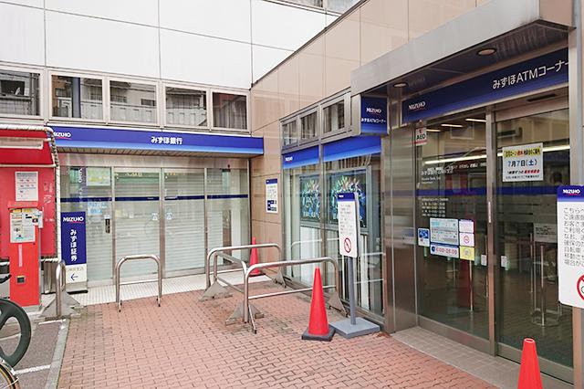 みずほ銀行 石神井支店