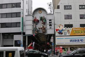 大阪天満宮・南森町
