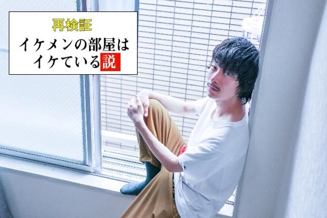 今回のイケメン、役者志望の日下領介さん(20歳)