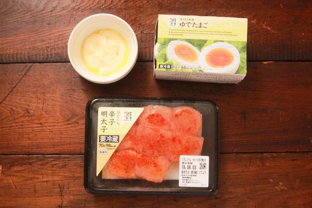 ビールに合う絶品おつまみ・明太デビルエッグの材料:ゆで卵、明太子、マヨネーズ