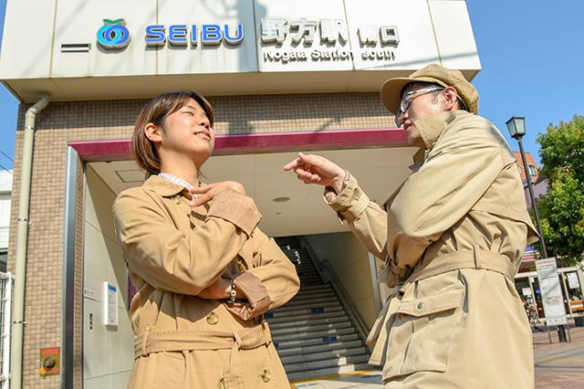 野方駅に集まる探偵団の新米・木村と、先輩探偵の綱島